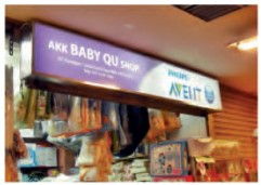 Philips Avent Neon Box