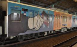 Train Branding